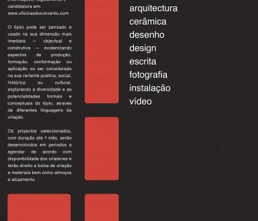 residencia-tijolo-2019-pt