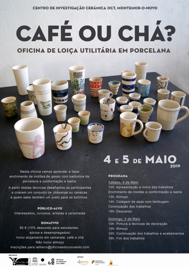 cafeoucha copy []